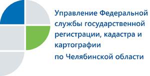 Где и как проставить печать или штамп о гражданстве ребенка в РФ