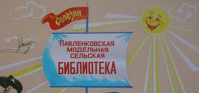 СЕЛЕЗЯН.png