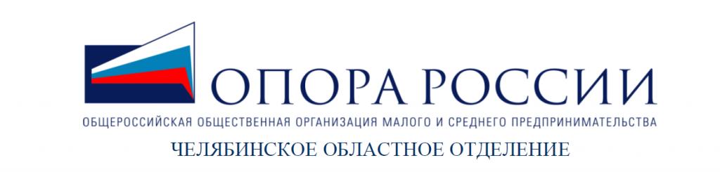 опора россии.png