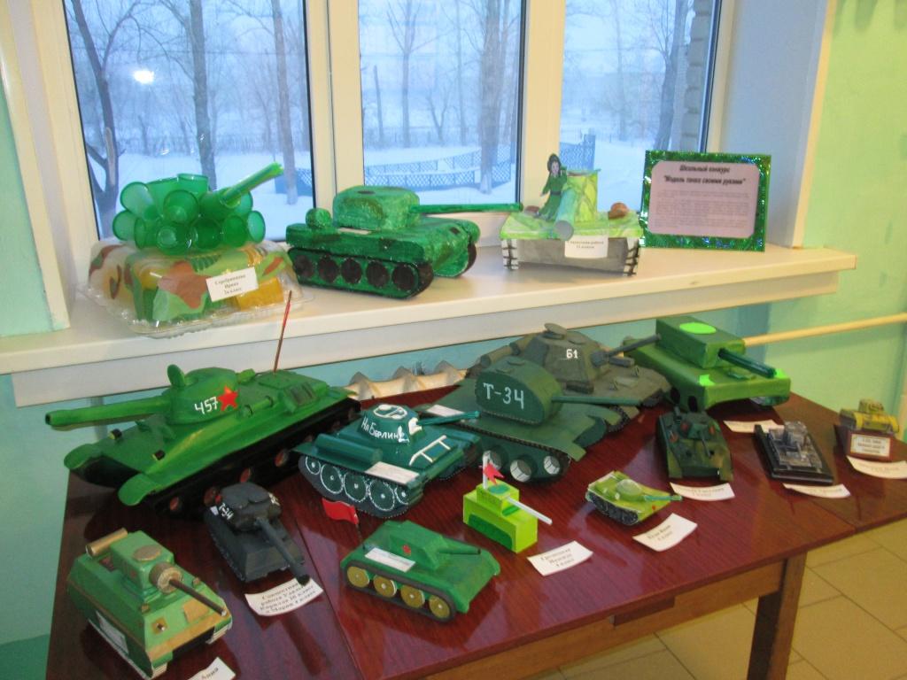 Конкурс Модель танка своими руками.JPG