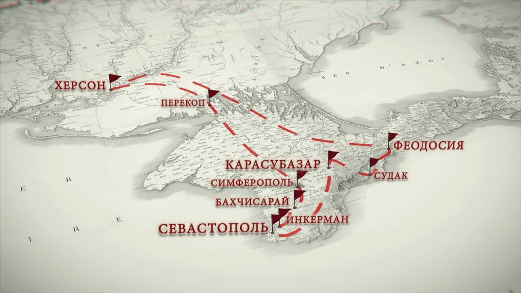 01_map_path_b-2-0-00-18-24-ru.png