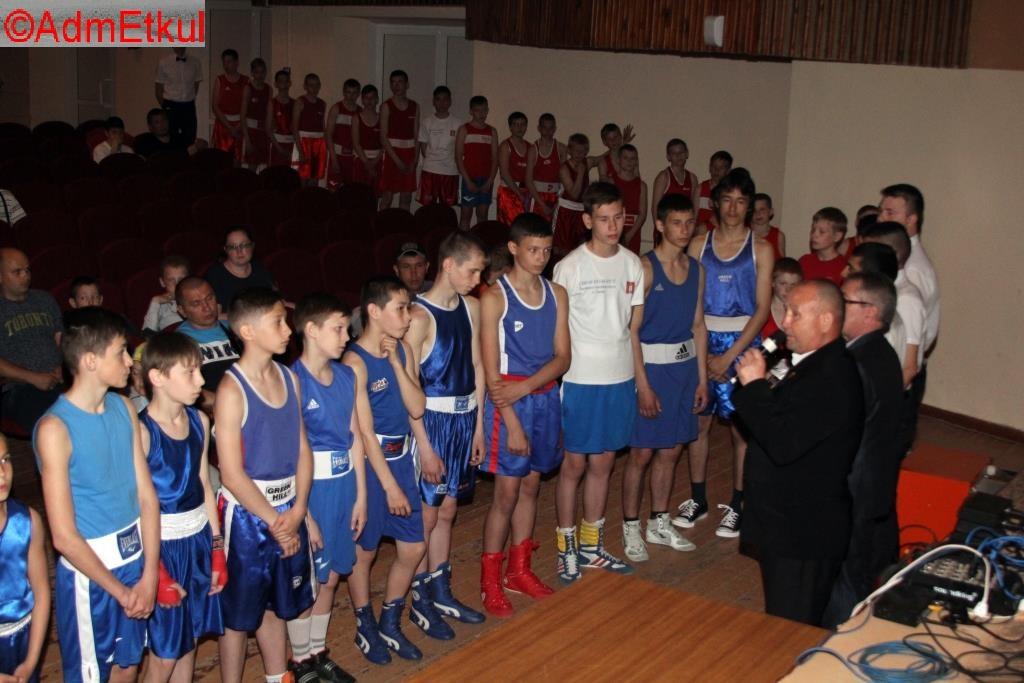 Боксёрский клуб «Молот» . 2780.JPG