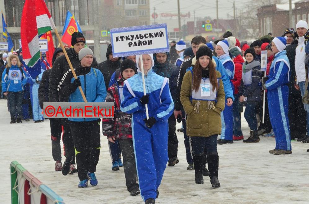 Еткульский район.png