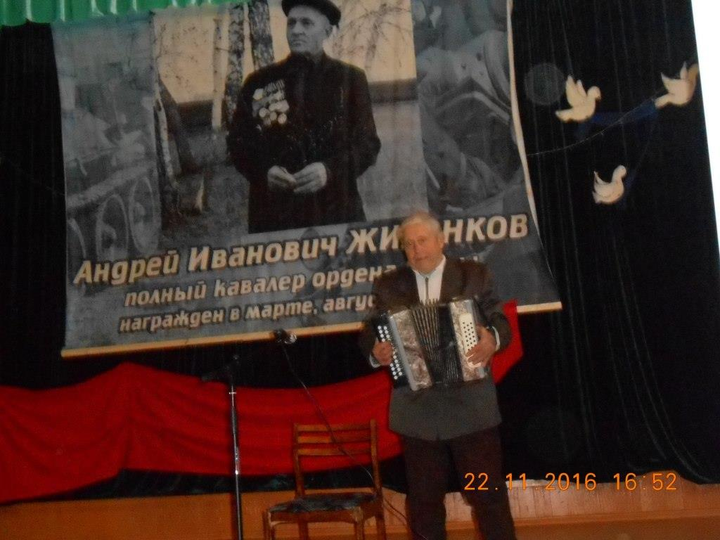 Жиленков (2).JPG