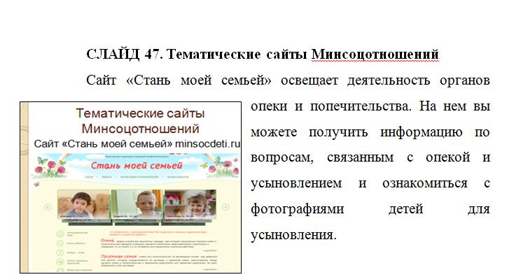 слайд1112.png