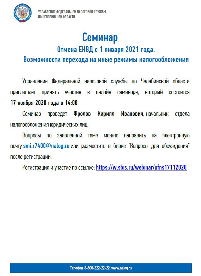 семинар.png