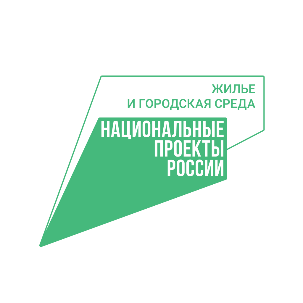 Жилье_лого_цвет_лев.png